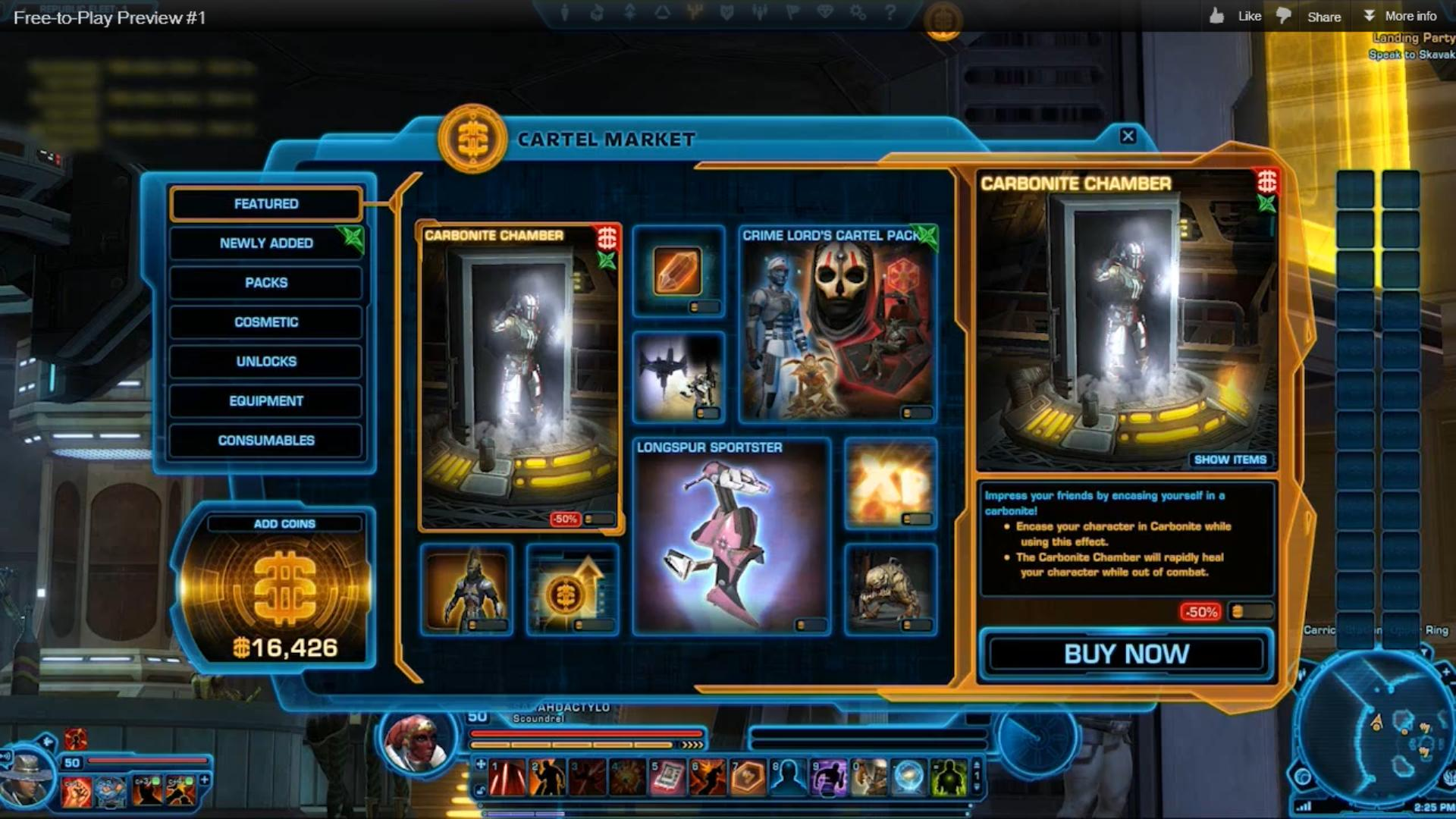 swtor cartel market guide