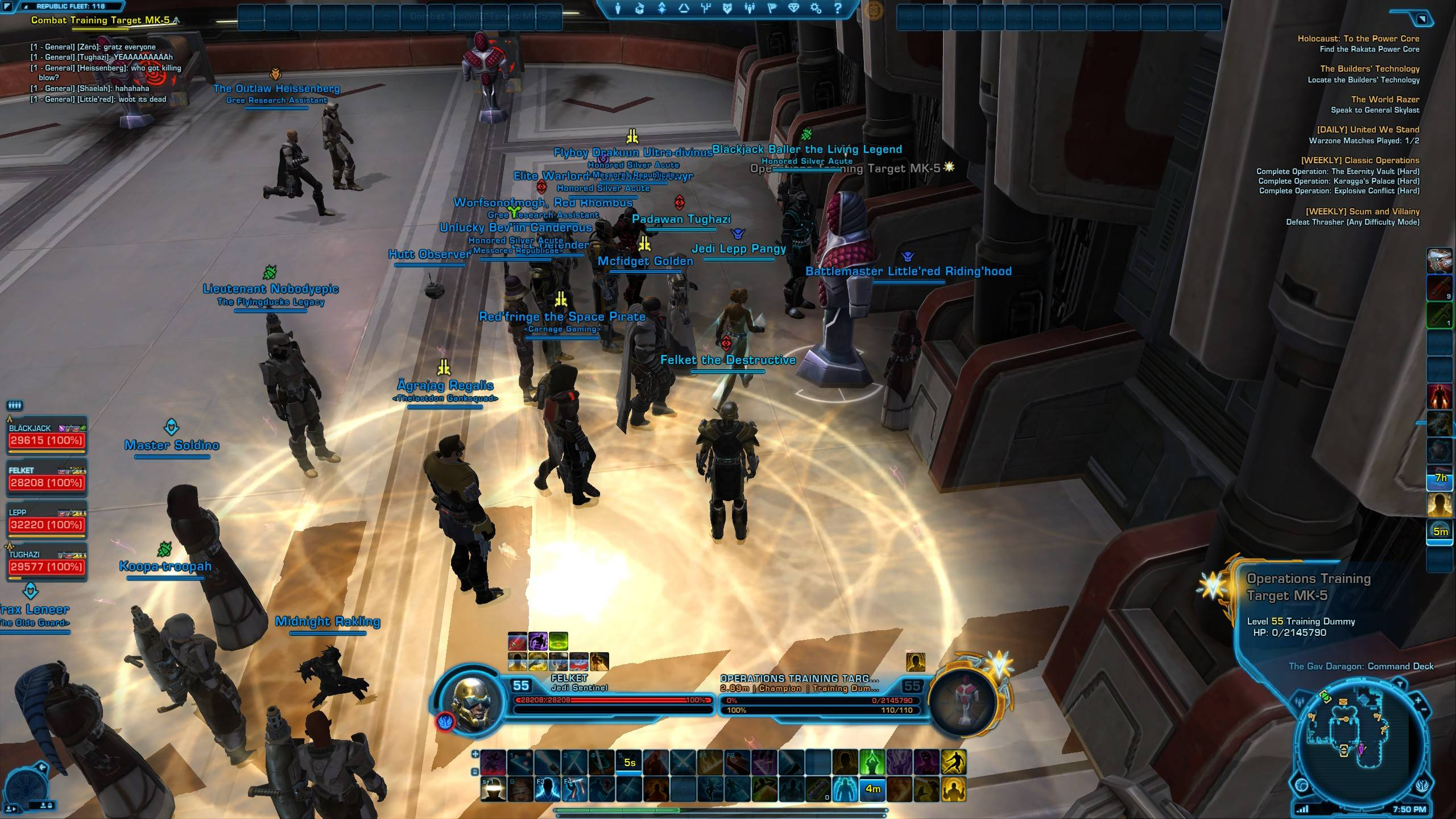swtor patch 1_7