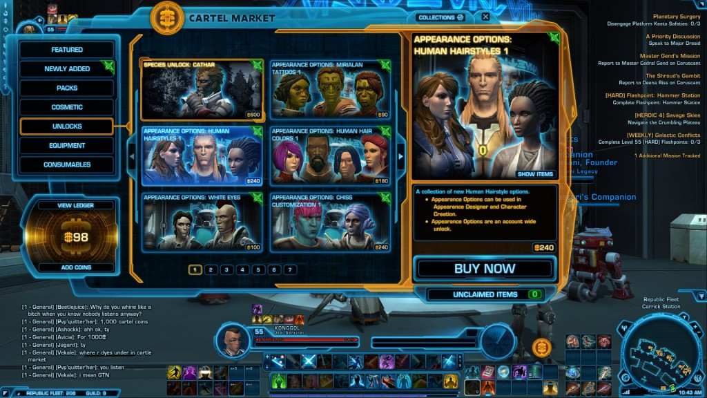 SWTOR-Game-update-2.1-Cathar-2