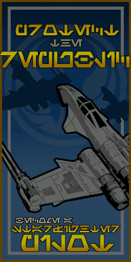 Protect the Republic Become a Starfighter Pilot