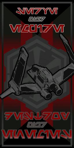 Serve our Empire Destroy our Enemies