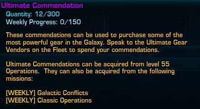 swtor-ultimate-commendation